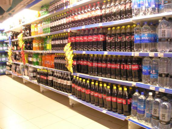 Магазин в Мадриде, Испания, 3097 м2 - фото 1
