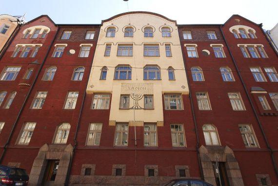 Квартира в Хельсинки, Финляндия, 47 м2 - фото 1