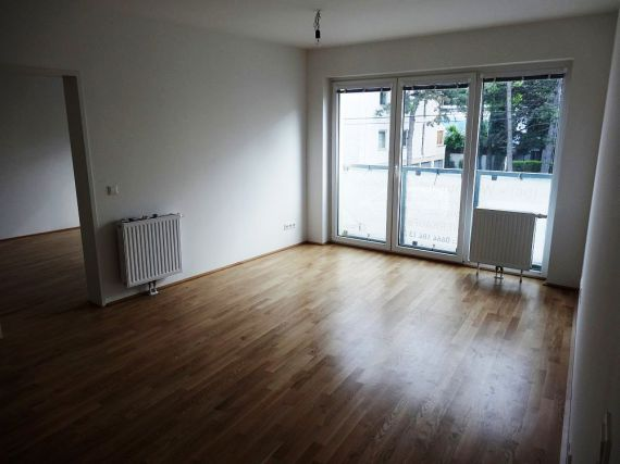 Апартаменты в Вене, Австрия, 49.87 м2 - фото 1