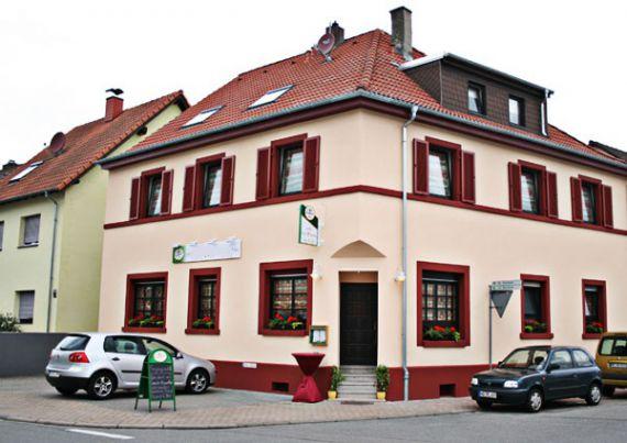 Отель, гостиница в Баден-Вюртемберге, Германия, 800 м2 - фото 1