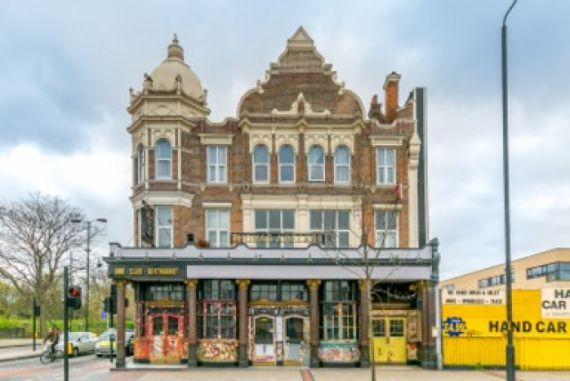 Коммерческая недвижимость в Лондоне, Великобритания, 1134 м2 - фото 1