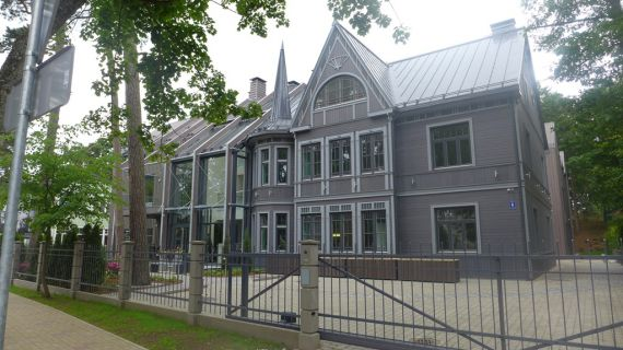 Апартаменты в Юрмале, Латвия, 55 м2 - фото 1