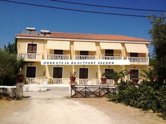 Отель, гостиница на Закинфе, Греция, 300 м2 - фото 1