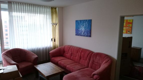 Квартира в Нойсе, Германия, 56 м2 - фото 1