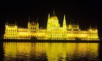 Венгрия, карта Венгрии