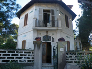 Вилла в Лацио, Италия - фото 1