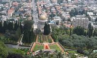 Калькулятор: покупаем квартиру в Тель-Авиве для отдыха и сдачи в аренду