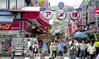 Цены на жилье в Японии растут