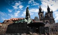 За знаниями в Чехию