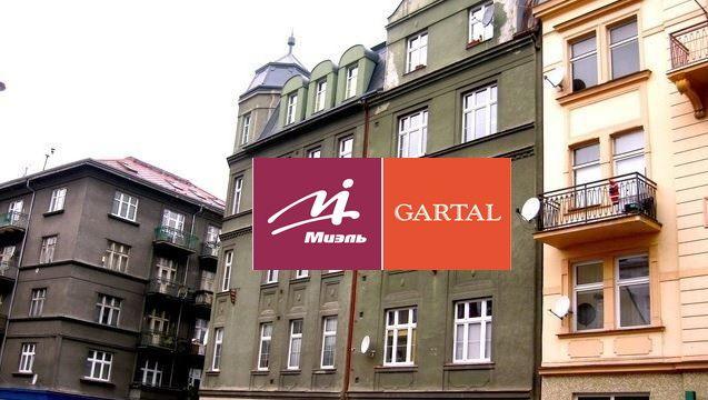 Квартира в Карловых-Варах, Чехия, 74 м2 - фото 1