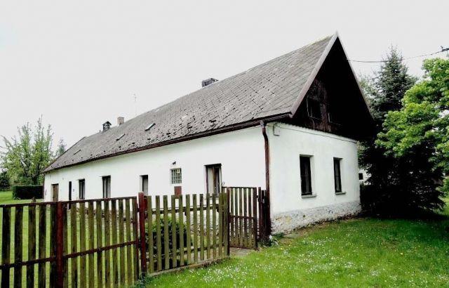 Дом Карловарский край, Чехия - фото 1