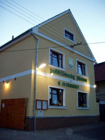 Коммерческая недвижимость Среднечешский край, Чехия, 1050 м2 - фото 1