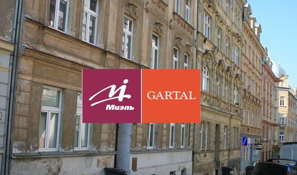 Квартира в Карловых-Варах, Чехия, 81 м2 - фото 1