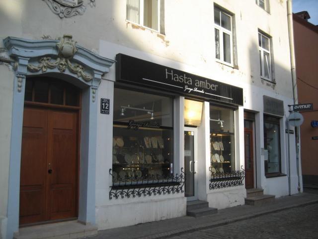 Магазин в Риге, Латвия, 40 м2 - фото 1