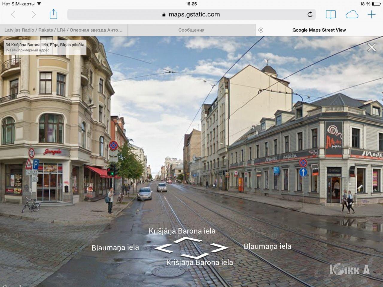 Коммерческая недвижимость в Риге, Латвия, 1178 м2 - фото 1