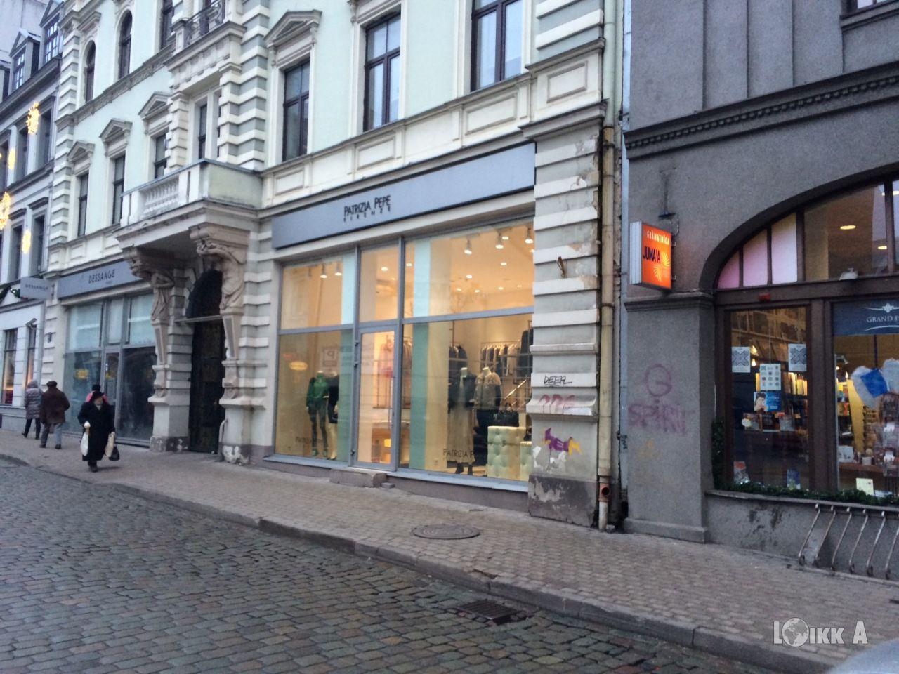 Магазин в Риге, Латвия, 235 м2 - фото 1