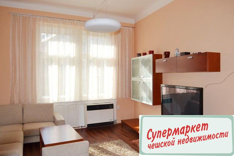Прага вторичное жилье