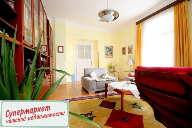 Дом в Праге, Чехия, 380 м2 - фото 1