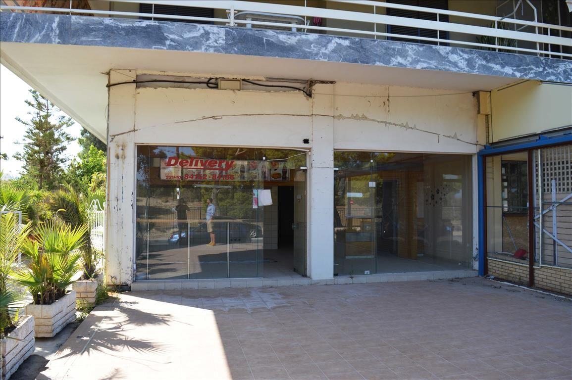 Коммерческая недвижимость в Рафине, Греция, 89 м2 - фото 1
