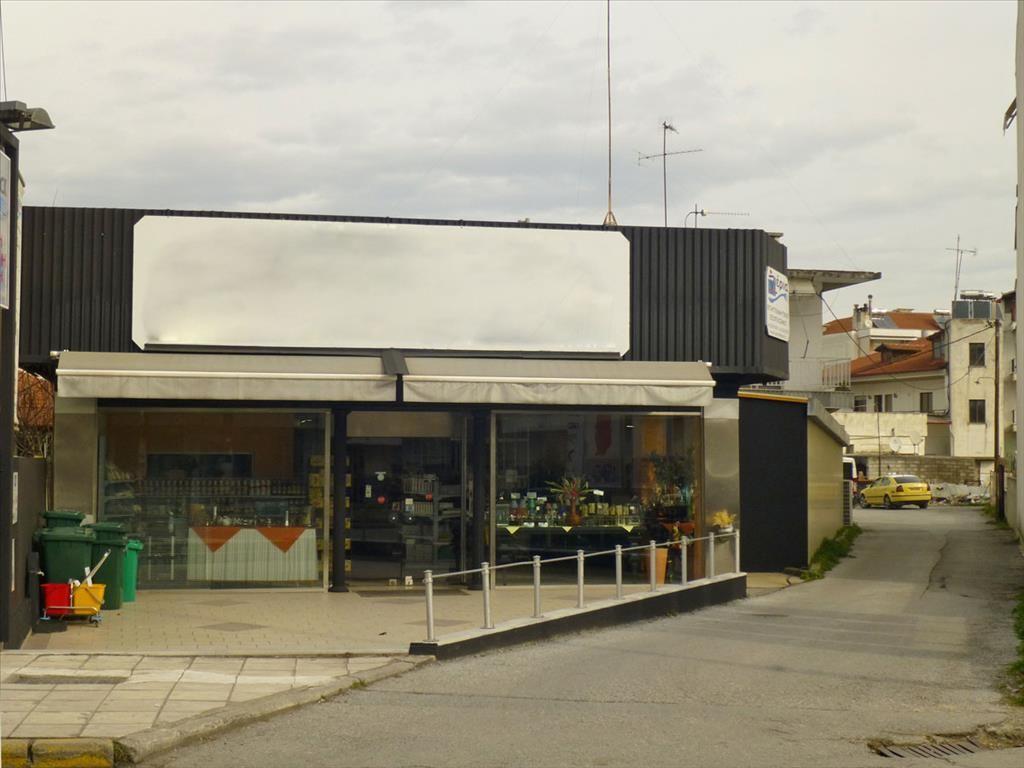 Коммерческая недвижимость в Пиерии, Греция, 1100 м2 - фото 1