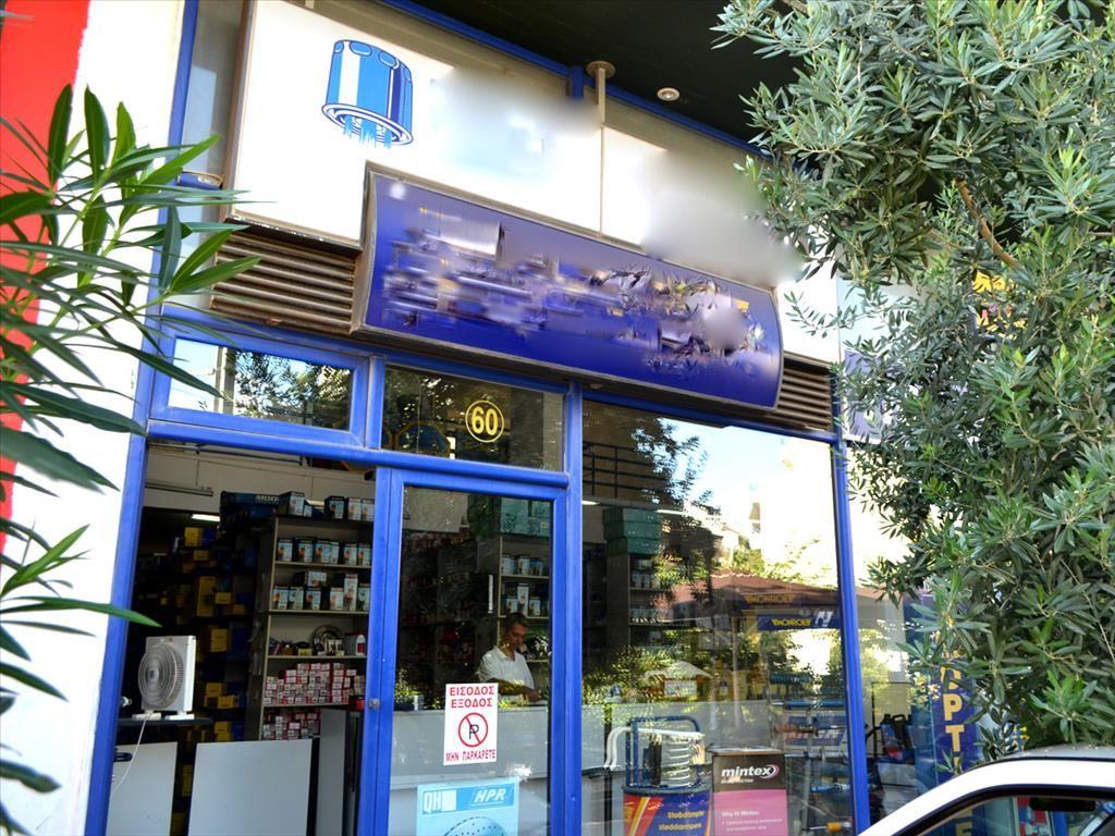 Коммерческая недвижимость в Лагониси, Греция, 339 м2 - фото 1