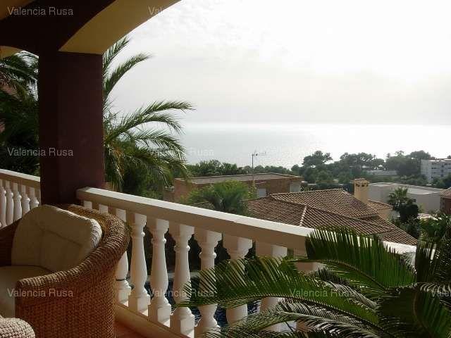 Вилла на Коста-Асаар, Испания, 450 м2 - фото 1