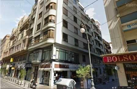 Квартира в Валенсии, Испания, 300 м2 - фото 1