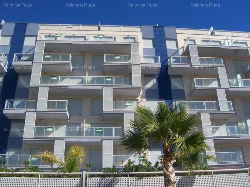 Квартира на Коста-Асаар, Испания, 57 м2 - фото 1