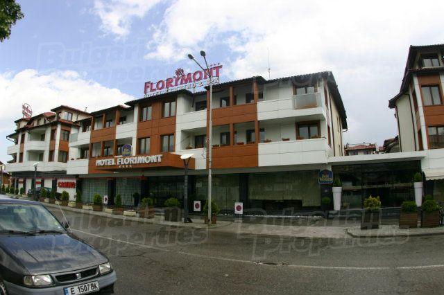 Студия в Банско, Болгария, 41.8 м2 - фото 1