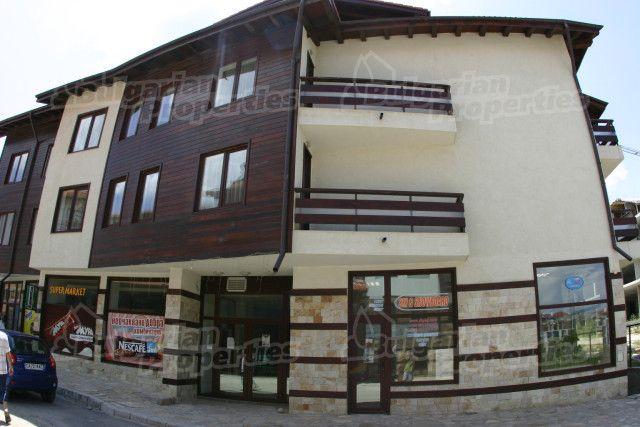 Студия в Банско, Болгария, 43.85 м2 - фото 1