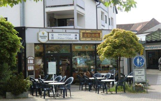 Кафе, ресторан в Ульме, Германия, 140 м2 - фото 1