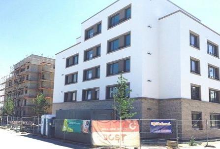 Купить квартиру во франкфурте на майне новостройки