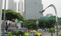Продажи элитного жилья в Сингапуре упали почти на треть