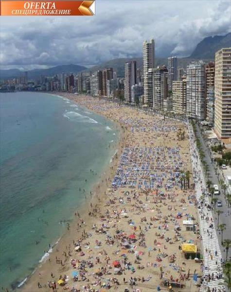 Испания продажа квартиры бенидорм