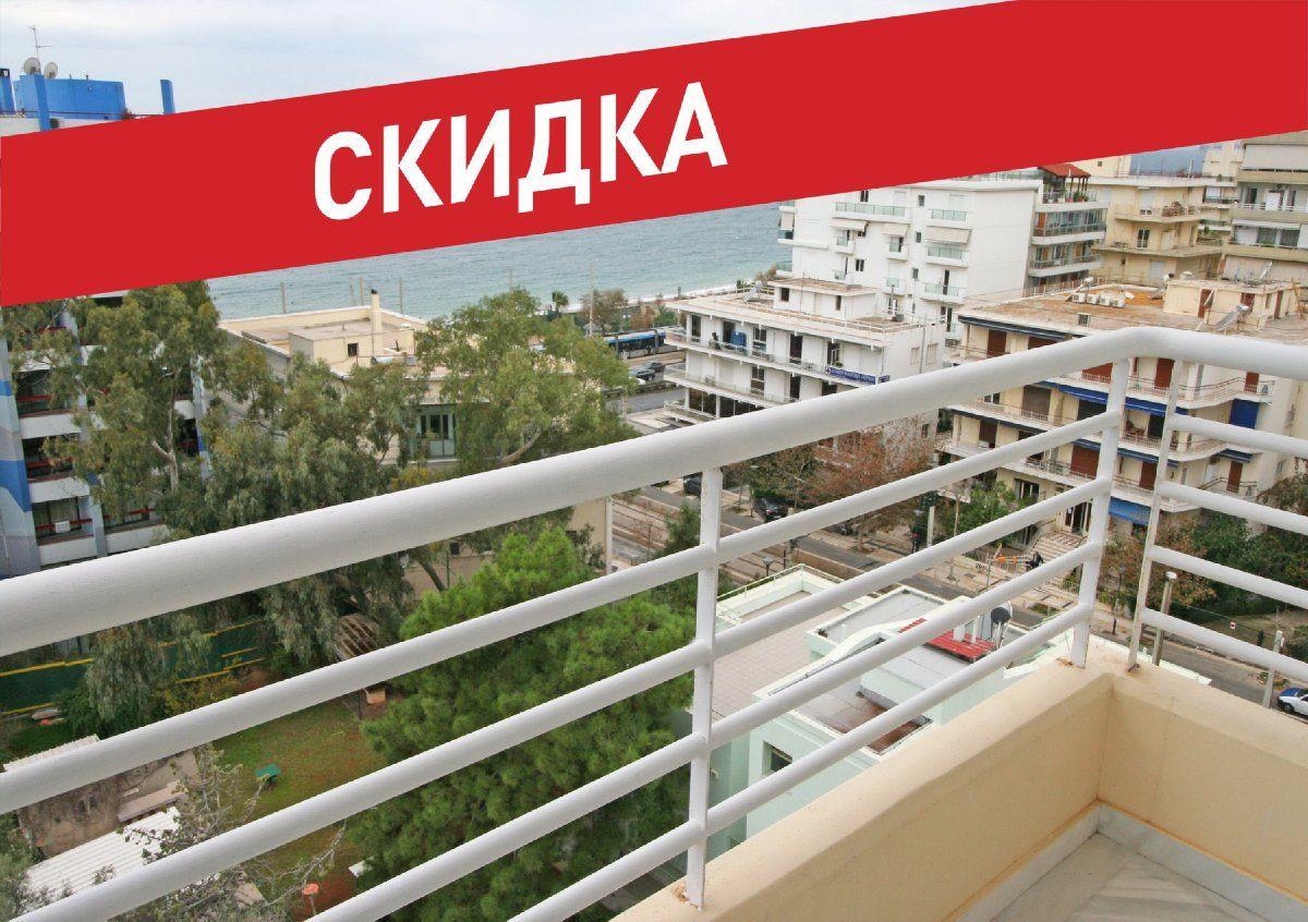 Квартира в Афинах, Греция, 152 м2 - фото 1