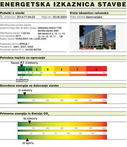Коммерческая недвижимость в Любляне, Словения, 47.14 м2 - фото 6