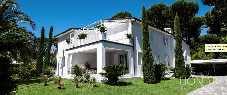 Купить недвижимость в италии у моря недорого в рублях