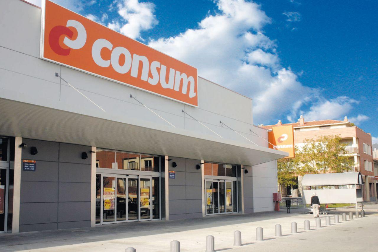 Магазин в Валенсии, Испания, 2133 м2 - фото 1