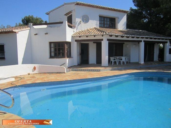 Купить недвижимость в испании на севере