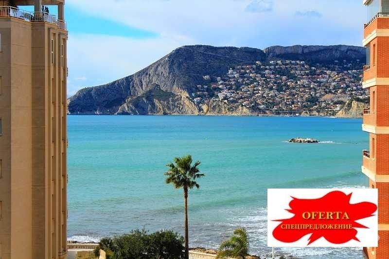 Город кальпе испания недвижимость гражданство