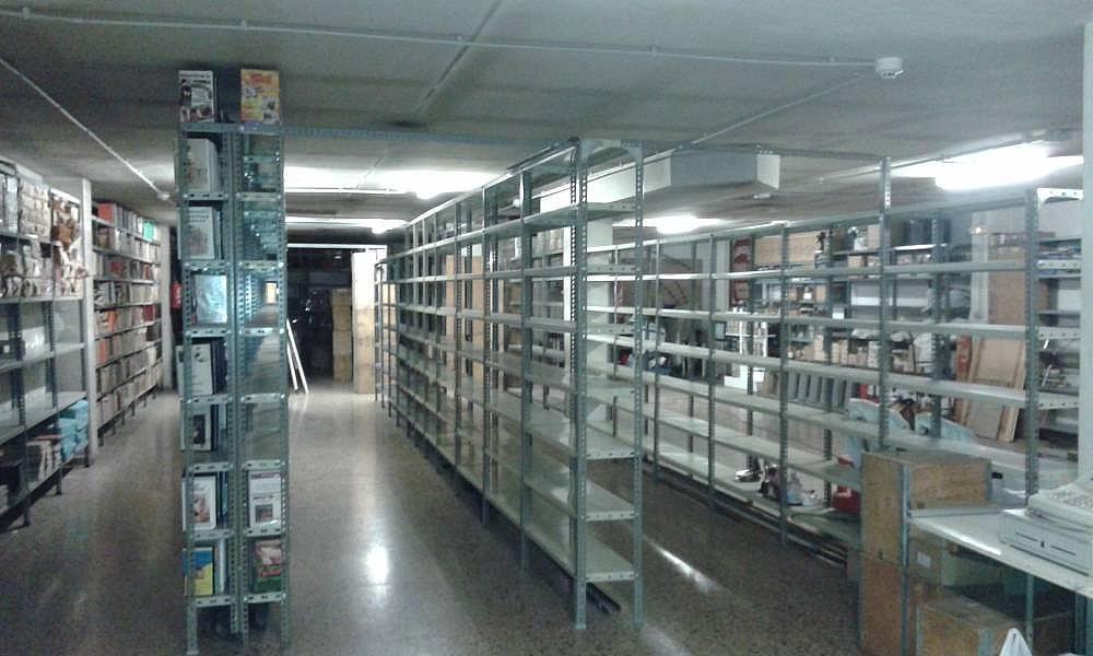 Магазин в Барселоне, Испания, 400 м2 - фото 1