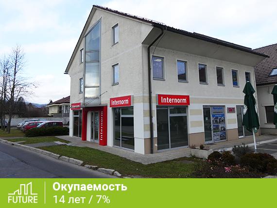 Коммерческая недвижимость в Любляне, Словения, 140 м2 - фото 1