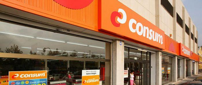 Магазин на Коста-Брава, Испания, 2400 м2 - фото 1