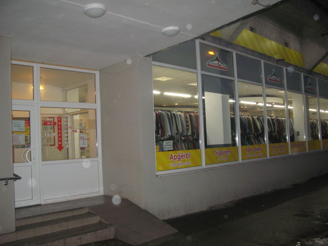 Магазин в Риге, Латвия, 308 м2 - фото 1