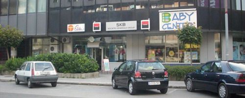 Офис в Домжале, Словения, 503 м2 - фото 1