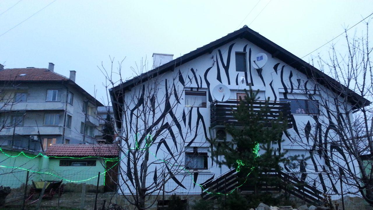 Дом в Варненской области, Болгария, 270 м2 - фото 1