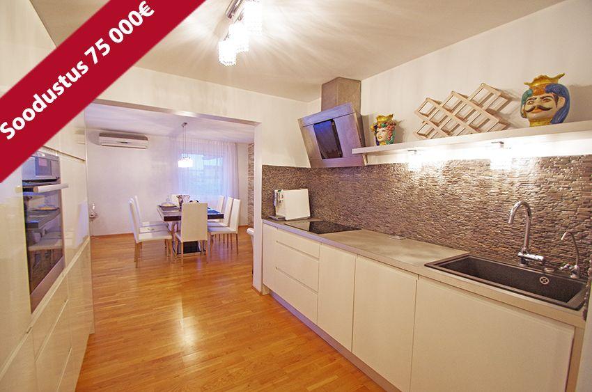 Дом в Таллине, Эстония, 205 м2 - фото 1