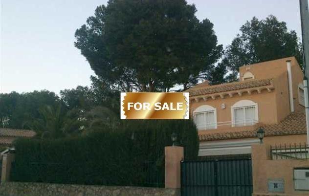 Вилла в Бенидорме, Испания, 550 сот. - фото 1