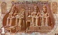 Египет девальвировал национальную валюту на 13%