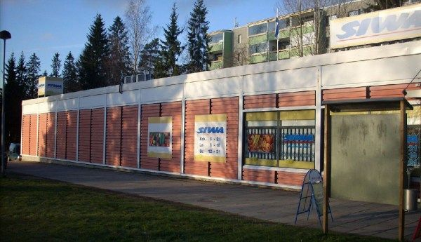 Магазин в Лахти, Финляндия, 610 м2 - фото 3
